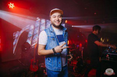 «Дыхание ночи»: Dj Miller, 13 октября 2018 - Ресторан «Максимилианс» Красноярск - 16