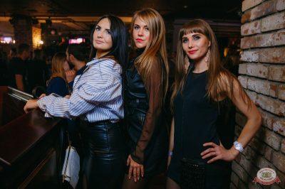 «Дыхание ночи»: Dj Miller, 13 октября 2018 - Ресторан «Максимилианс» Красноярск - 22