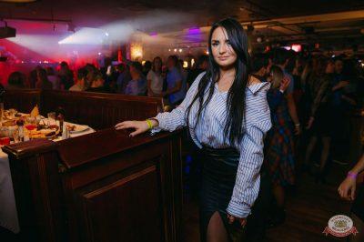 «Дыхание ночи»: Dj Miller, 13 октября 2018 - Ресторан «Максимилианс» Красноярск - 23