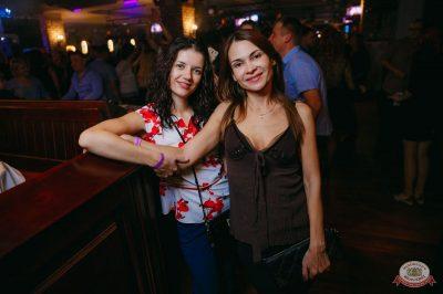 «Дыхание ночи»: Dj Miller, 13 октября 2018 - Ресторан «Максимилианс» Красноярск - 26