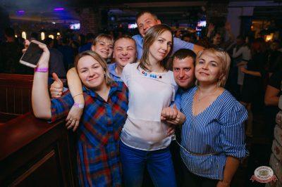 «Дыхание ночи»: Dj Miller, 13 октября 2018 - Ресторан «Максимилианс» Красноярск - 28