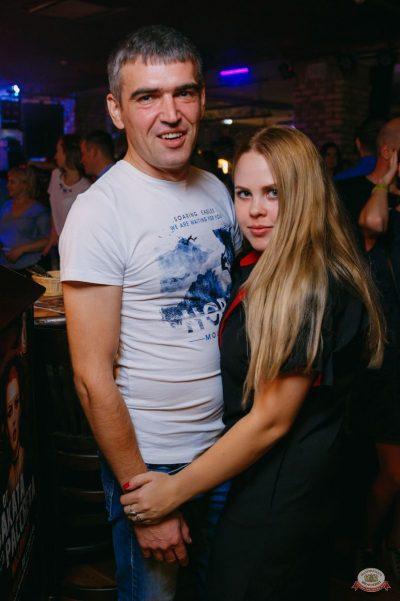 «Дыхание ночи»: Dj Miller, 13 октября 2018 - Ресторан «Максимилианс» Красноярск - 32