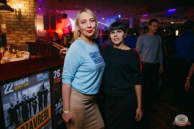 «Дыхание ночи»: Dj Miller, 13 октября 2018 - Ресторан «Максимилианс» Красноярск - 33