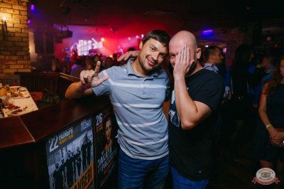 «Дыхание ночи»: Dj Miller, 13 октября 2018 - Ресторан «Максимилианс» Красноярск - 34