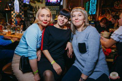 «Дыхание ночи»: Dj Miller, 13 октября 2018 - Ресторан «Максимилианс» Красноярск - 39
