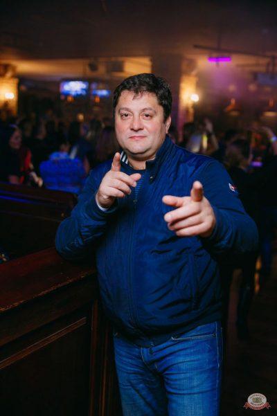 «Дыхание ночи»: Dj Miller, 13 октября 2018 - Ресторан «Максимилианс» Красноярск - 42