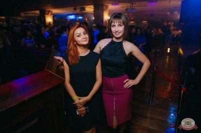 «Дыхание ночи»: Dj Miller, 13 октября 2018 - Ресторан «Максимилианс» Красноярск - 44