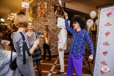 «Вечеринка Ретро FM», 19 октября 2018 - Ресторан «Максимилианс» Красноярск - 0002