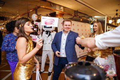 «Вечеринка Ретро FM», 19 октября 2018 - Ресторан «Максимилианс» Красноярск - 0003