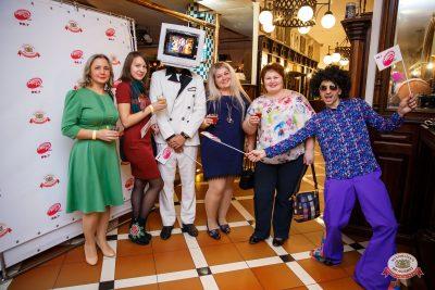 «Вечеринка Ретро FM», 19 октября 2018 - Ресторан «Максимилианс» Красноярск - 0006