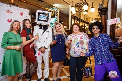 «Вечеринка Ретро FM», 19 октября 2018 - Ресторан «Максимилианс» Красноярск - 0007