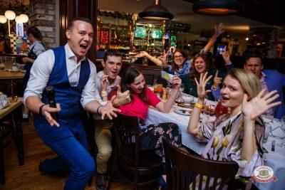 «Вечеринка Ретро FM», 19 октября 2018 - Ресторан «Максимилианс» Красноярск - 0010