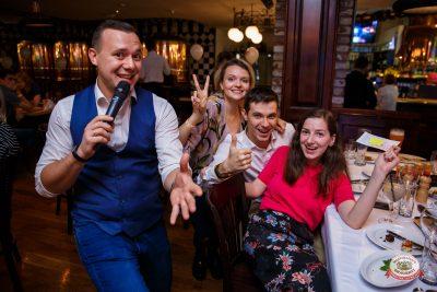 «Вечеринка Ретро FM», 19 октября 2018 - Ресторан «Максимилианс» Красноярск - 0011