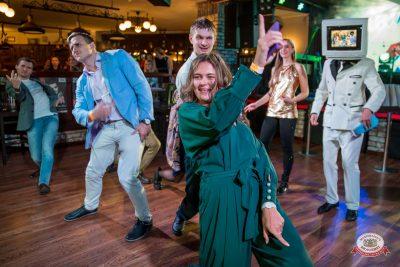 «Вечеринка Ретро FM», 19 октября 2018 - Ресторан «Максимилианс» Красноярск - 0015