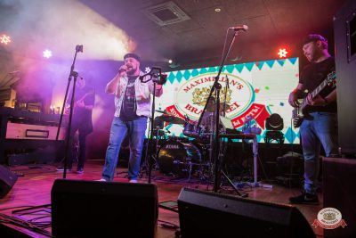 «Вечеринка Ретро FM», 19 октября 2018 - Ресторан «Максимилианс» Красноярск - 0017