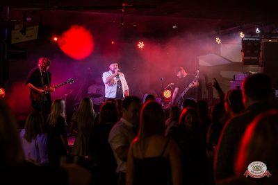 «Вечеринка Ретро FM», 19 октября 2018 - Ресторан «Максимилианс» Красноярск - 0019