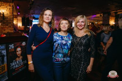 «Вечеринка Ретро FM», 19 октября 2018 - Ресторан «Максимилианс» Красноярск - 0021