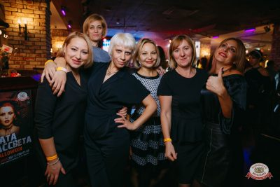 «Вечеринка Ретро FM», 19 октября 2018 - Ресторан «Максимилианс» Красноярск - 0022