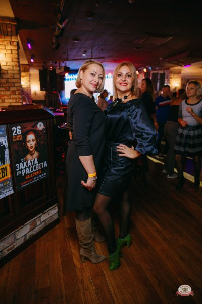 «Вечеринка Ретро FM», 19 октября 2018 - Ресторан «Максимилианс» Красноярск - 0023