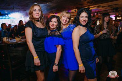 «Вечеринка Ретро FM», 19 октября 2018 - Ресторан «Максимилианс» Красноярск - 0024