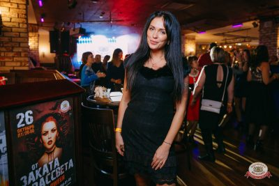 «Вечеринка Ретро FM», 19 октября 2018 - Ресторан «Максимилианс» Красноярск - 0025
