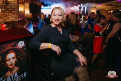 «Вечеринка Ретро FM», 19 октября 2018 - Ресторан «Максимилианс» Красноярск - 0026