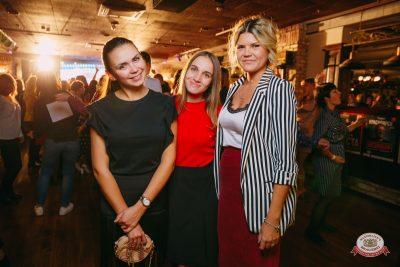 «Вечеринка Ретро FM», 19 октября 2018 - Ресторан «Максимилианс» Красноярск - 0028