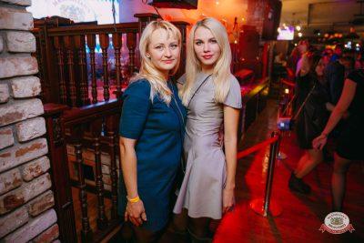 «Вечеринка Ретро FM», 19 октября 2018 - Ресторан «Максимилианс» Красноярск - 0034