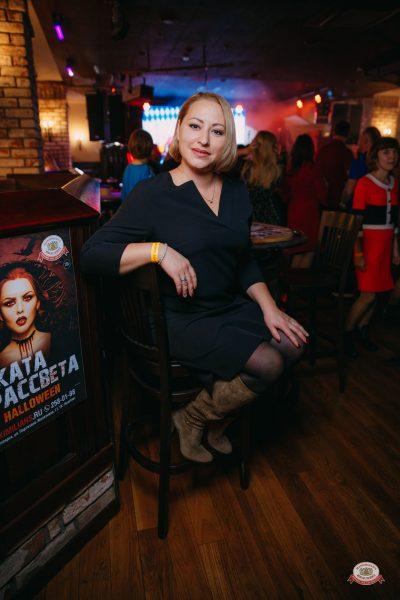 «Вечеринка Ретро FM», 19 октября 2018 - Ресторан «Максимилианс» Красноярск - 0035