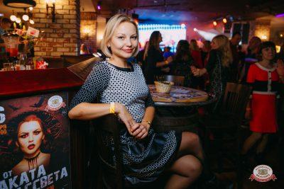 «Вечеринка Ретро FM», 19 октября 2018 - Ресторан «Максимилианс» Красноярск - 0036