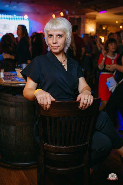 «Вечеринка Ретро FM», 19 октября 2018 - Ресторан «Максимилианс» Красноярск - 0038