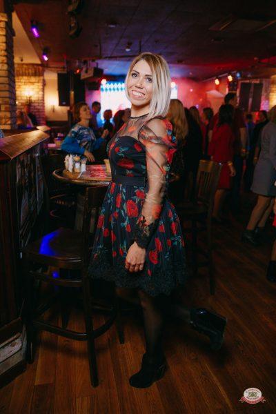 «Вечеринка Ретро FM», 19 октября 2018 - Ресторан «Максимилианс» Красноярск - 0039
