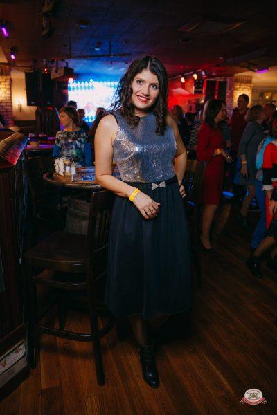 «Вечеринка Ретро FM», 19 октября 2018 - Ресторан «Максимилианс» Красноярск - 0040