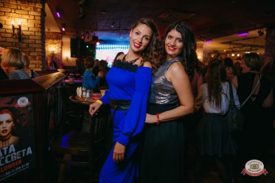 «Вечеринка Ретро FM», 19 октября 2018 - Ресторан «Максимилианс» Красноярск - 0041