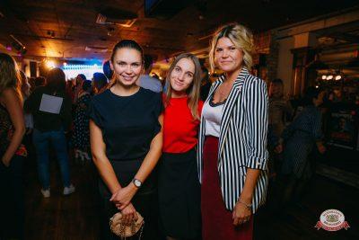 «Вечеринка Ретро FM», 19 октября 2018 - Ресторан «Максимилианс» Красноярск - 0042