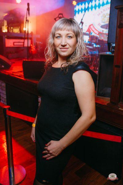 «Вечеринка Ретро FM», 19 октября 2018 - Ресторан «Максимилианс» Красноярск - 0043