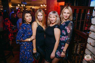 «Вечеринка Ретро FM», 19 октября 2018 - Ресторан «Максимилианс» Красноярск - 0044