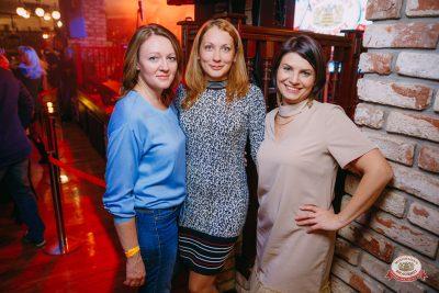 «Вечеринка Ретро FM», 19 октября 2018 - Ресторан «Максимилианс» Красноярск - 0045