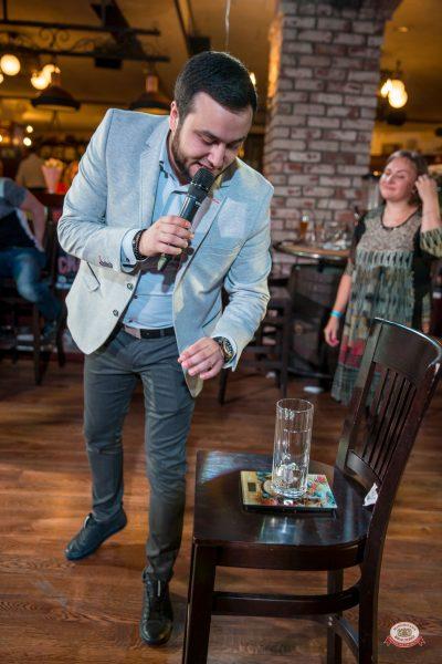 День именинника, 20 октября 2018 - Ресторан «Максимилианс» Красноярск - 0027