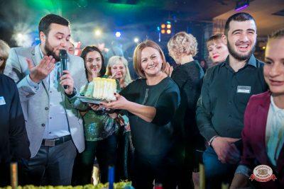 День именинника, 20 октября 2018 - Ресторан «Максимилианс» Красноярск - 0036