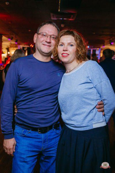 День именинника, 20 октября 2018 - Ресторан «Максимилианс» Красноярск - 0046