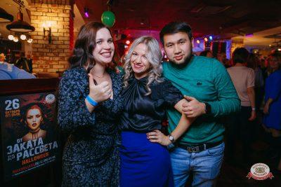 День именинника, 20 октября 2018 - Ресторан «Максимилианс» Красноярск - 0048