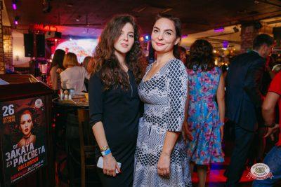 День именинника, 20 октября 2018 - Ресторан «Максимилианс» Красноярск - 0050
