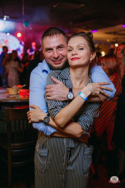 День именинника, 20 октября 2018 - Ресторан «Максимилианс» Красноярск - 0052