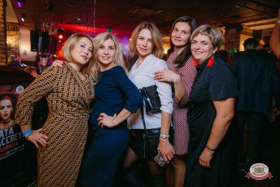 День именинника, 20 октября 2018 - Ресторан «Максимилианс» Красноярск - 0053