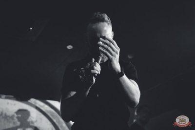 Каста, 25 октября 2018 - Ресторан «Максимилианс» Красноярск - 11