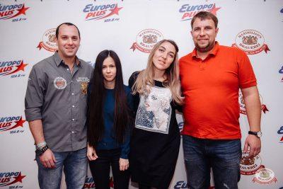 Каста, 25 октября 2018 - Ресторан «Максимилианс» Красноярск - 26