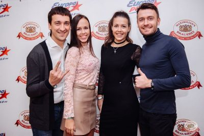 Каста, 25 октября 2018 - Ресторан «Максимилианс» Красноярск - 32