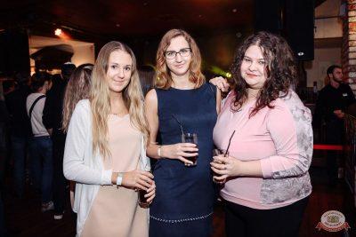 Каста, 25 октября 2018 - Ресторан «Максимилианс» Красноярск - 34
