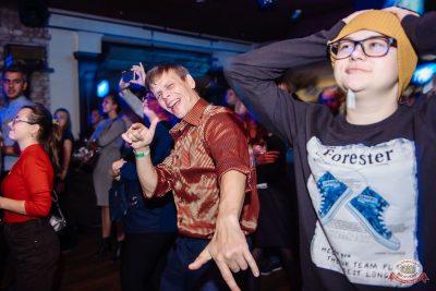 Каста, 25 октября 2018 - Ресторан «Максимилианс» Красноярск - 39